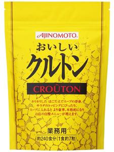 味の素 おいしいクルトン 250g【イージャパンモール】