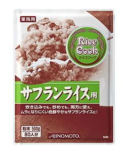 味の素 ライスクック サフラン用 500g【イージャパンモール】