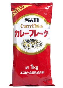 SB カレーフレーク 1Kg【イージャパンモール】