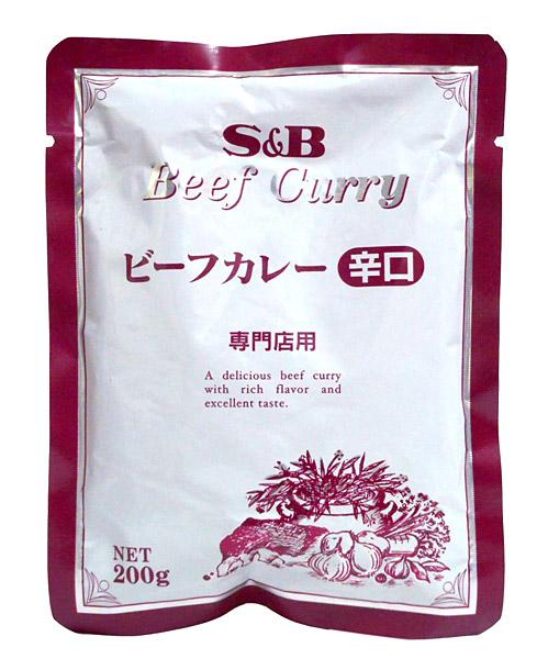SB 専門店ビーフカレー 辛口 200g【イージャパンモール】