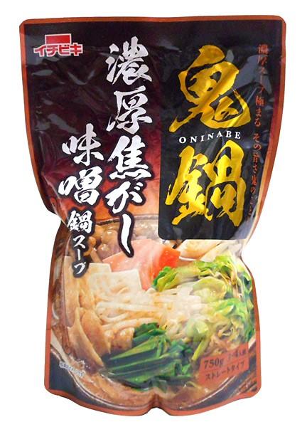 イチビキ 鬼鍋濃厚焦がし味噌スープ750g【イージャパンモール】