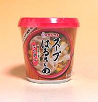 エースコック スープはるさめ ワンタン 23g【イージャパンモール】