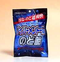黄金糖 ハイパーメントールのど飴80g【イージャパンモール】
