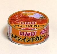 イナバ チキンとインドカレー(バターチキン)115g【イージャパンモール】