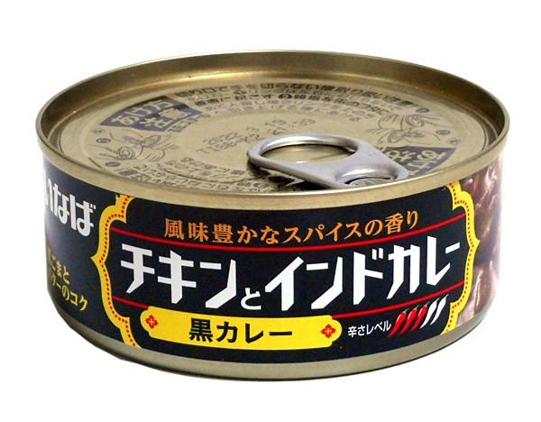 いなば チキンとインドカレー 黒カレー 115g【イージャパンモール】