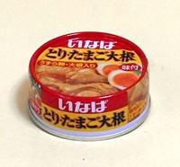 イナバ とりたまご大根75g【イージャパンモール】