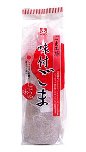 イカリ ごま工房味付ごま(正油) 120g【イージャパンモール】