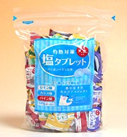 赤穂 灼熱対策 塩タブレット 500g【イージャパンモール】