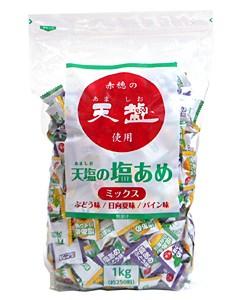 赤穂化成 赤穂の塩あめ ミックス 1kg【イージャパンモール】