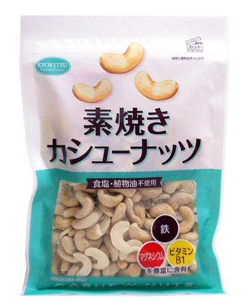 共立 素焼きカシューナッツ 徳用 185g【イージャパンモール】