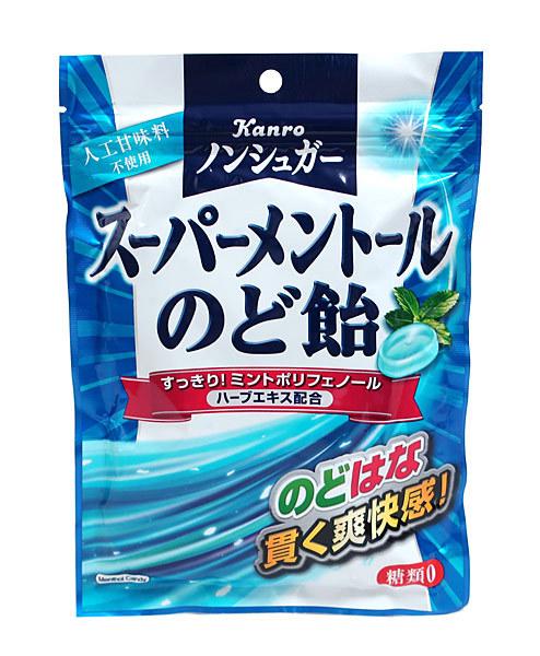 カンロ ノンシュガースーパーメントールのど飴 80g【イージャパンモール】