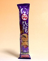 ブルボン プチしっとりチョコクッキー 57g【イージャパンモール】