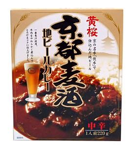 鳥取缶詰 黄桜 京都麦酒地ビールカレー 220g【イージャパンモール】