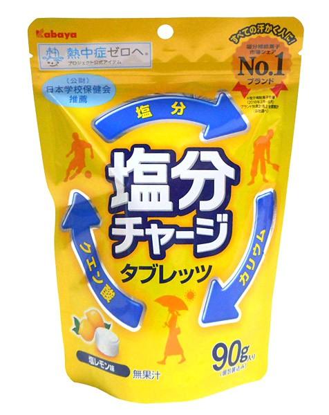 カバヤ 塩分チャージタブレッツ 塩レモン 90g【イージャパンモール】