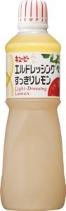 QP エルドレッシング スッキリレモン 1L 【イージャパンモール】