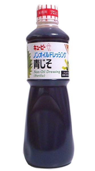 QP ノンオイルドレ青じそAR 1L【イージャパンモール】