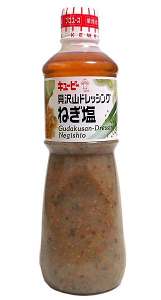 QP 具沢山ドレッシングねぎ塩 1L【イージャパンモール】