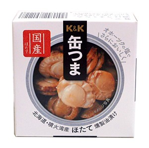 K&K缶つまP北海道噴火湾産ほたて燻製油漬55【イージャパンモール】
