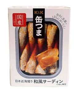 K&K缶つま日本近海獲り和風サーディン105g/角3号【イージャパンモール】