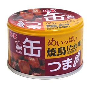K&K缶つまめいっぱい焼鳥たれ味135g/EO【イージャパンモール】