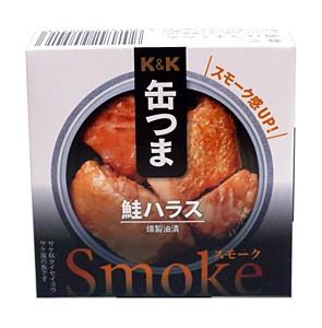 K&K缶つまSmoke鮭ハラス50g/P4号缶【イージャパンモール】