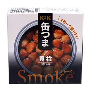 K&K缶つまSmoke貝柱50g/P4号缶【イージャパンモール】