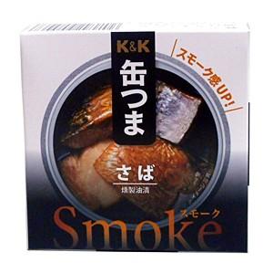 K&K 缶つまSmokeさば 50g 【イージャパンモール】