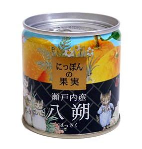 K&Kにっぽんの果実瀬戸内産八朔M2号缶【イージャパンモール】