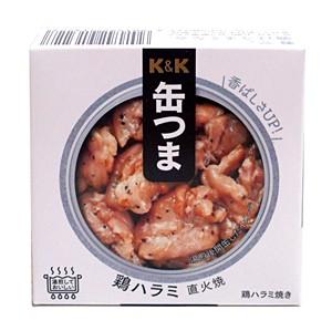 K&K缶つまホルモン鶏ハラミ直火焼60g/F3号【イージャパンモール】
