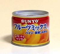 サンヨー堂 &フルーツミックス 130g【イージャパンモール】