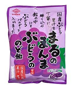 佐久間 まるのまんまぶどうのど飴 83g【イージャパンモール】