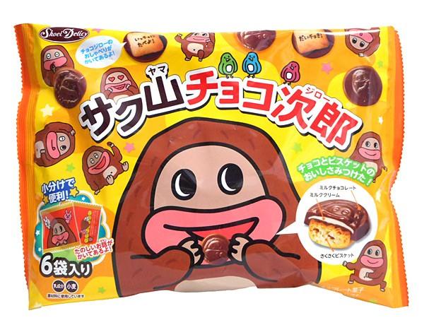 正栄 サク山チョコ次郎 6P【イージャパンモール】