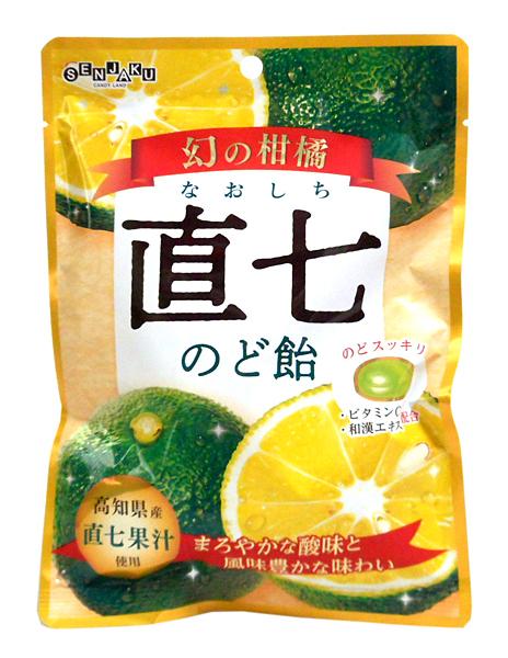 扇雀飴 幻の柑橘直七のど飴80g【イージャパンモール】