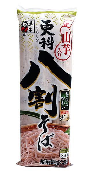 五木 山芋入り更科八割そば240g【イージャパンモール】