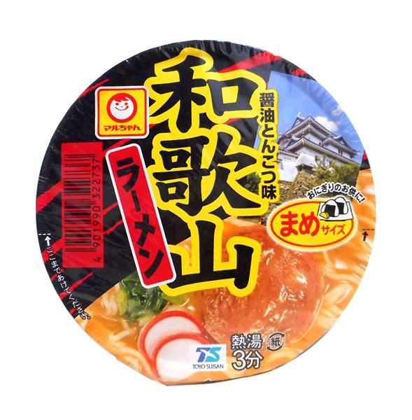 東洋水産(株)# ミニ和歌山ラーメン 37g【イージャパンモール】