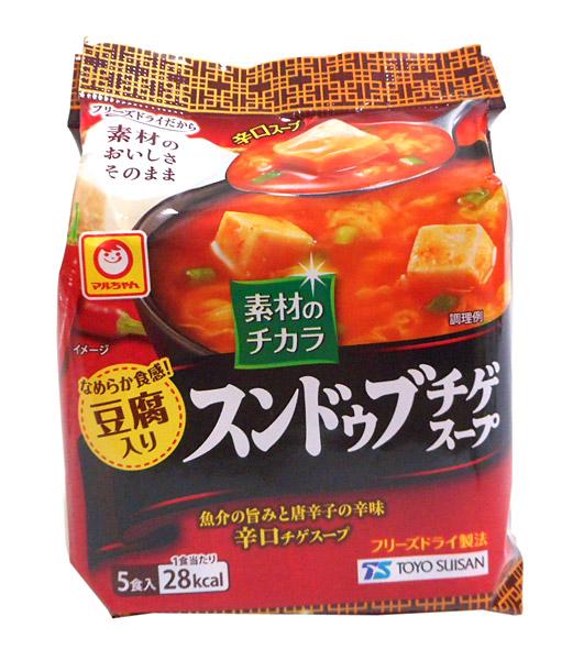 マルチャンスンドゥブチゲスープ5食【イージャパンモール】