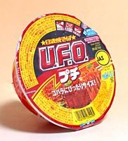 日清食品 焼そばプチUFO 63g【イージャパンモール】