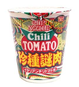 日清 カップヌードルイタリアンチリトマト味 83g【イージャパンモール】