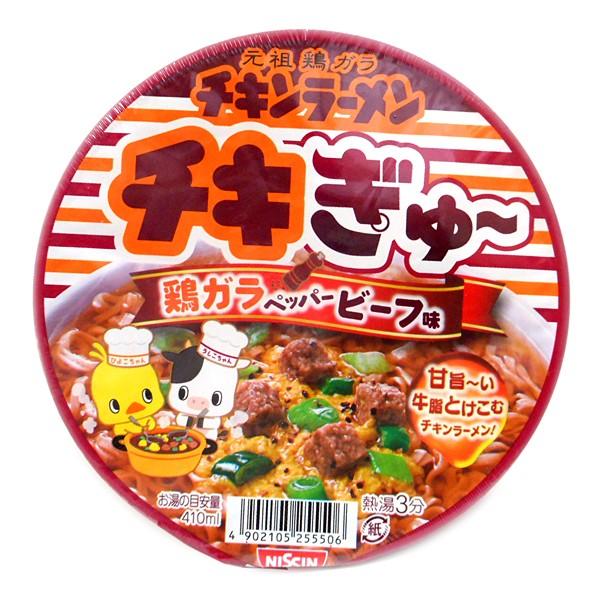 日清 チキンラーメンチキぎゅー鶏ガラペッパービーフ味88g【イージャパンモール】