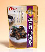 なとり 酒肴逸品 焼き貝つぼ焼風味 52g【イージャパンモール】