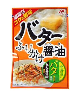 ニチフリ バター醤油ふりかけ 27g【イージャパンモール】