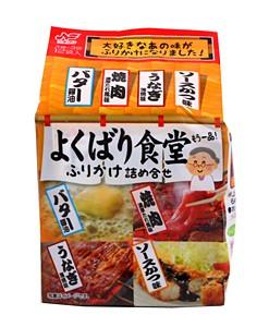 ニチフリ よくばり食堂ふりかけ 12P【イージャパンモール】