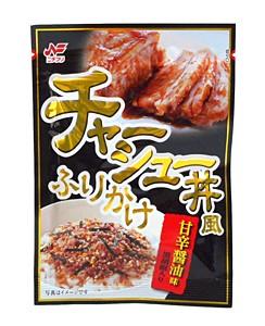 ニチフリ チャーシュー丼風ふりかけ 25g【イージャパンモール】