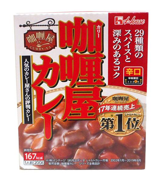 ハウス食品 カリー屋カレーレトルト辛口 200g 【イージャパンモール】