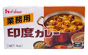 ハウス 印度カレー 1Kg【イージャパンモール】