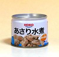 宝幸 あさり水煮130g【イージャパンモール】