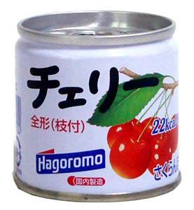 ハゴロモ 85gチェリー缶 EO 豆【イージャパンモール】