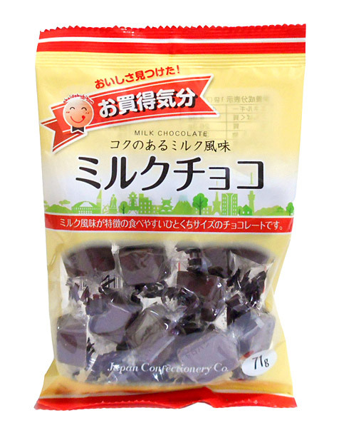 JCC お買得気分ミルクチョコ71g【イージャパンモール】