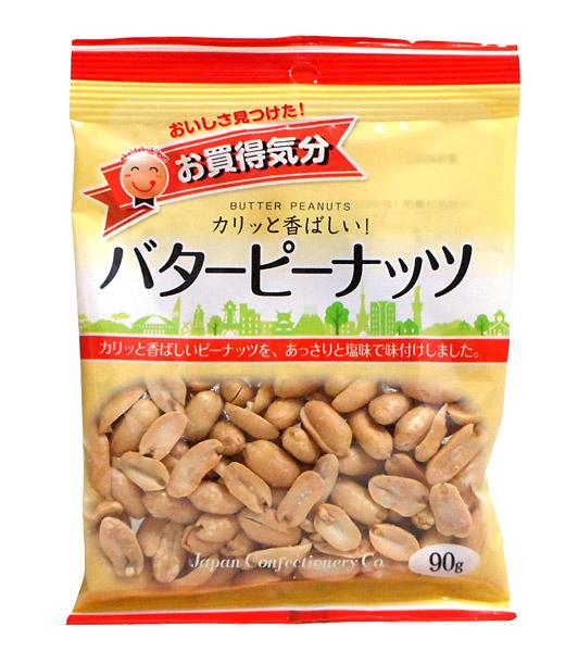 JCC お買得気分バターピーナッツ90g【イージャパンモール】