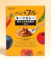 ハチ食品 ベジタフルキーマカレー180g【イージャパンモール】